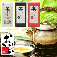 High quality and Poplar Sasuki green tea for tea buyers and food import supplier