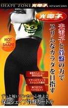 Shape Zone Photoelectron hot & Shape pelvis girdle Beige LL-3L shaper underwear Made in Japan