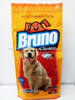 high quality pet food 4 side seal packaging bags,20kg pack organic pet food bags,dog food 4 side seal packaging