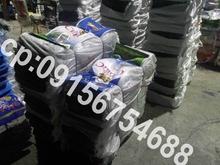 rice sacks 25kg 50kg