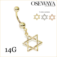 best-selling bijouterie china, hexagram shape unique earring