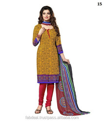 Online Shopping For Salwar Suits Dress Material