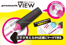 Mitsubishi Uni Promark VIEW marking pen made in Japan for school