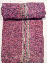 Cotton Vintage Old Kantha Blanket Reversible Bed Throw