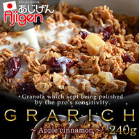 High quality and Reliable cereal to go apple cinnamon with Flavorful made in Japan