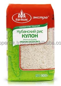 جديد قسط الأرز الغذاء كوبان kulon