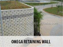 Omega Retaining Wall