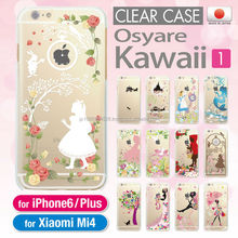 Pretty and Popular for iphone 5 case smartphone cases with original made in Japan
