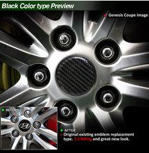 [GREENTECH] KIA Sportage R Real - Carbon Wheel Cap Set