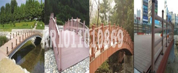 wpc wooden bridge.jpg