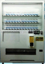 The Selection 42 - Vending Machine