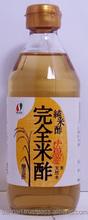 Rice vinegar 360ml made from Japanese rice (100% grown at Hiroshima)