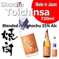 New Type Sake new products looking for distributor [ Blend rice shochu 720ml x 12 ] for wholesale For your New product