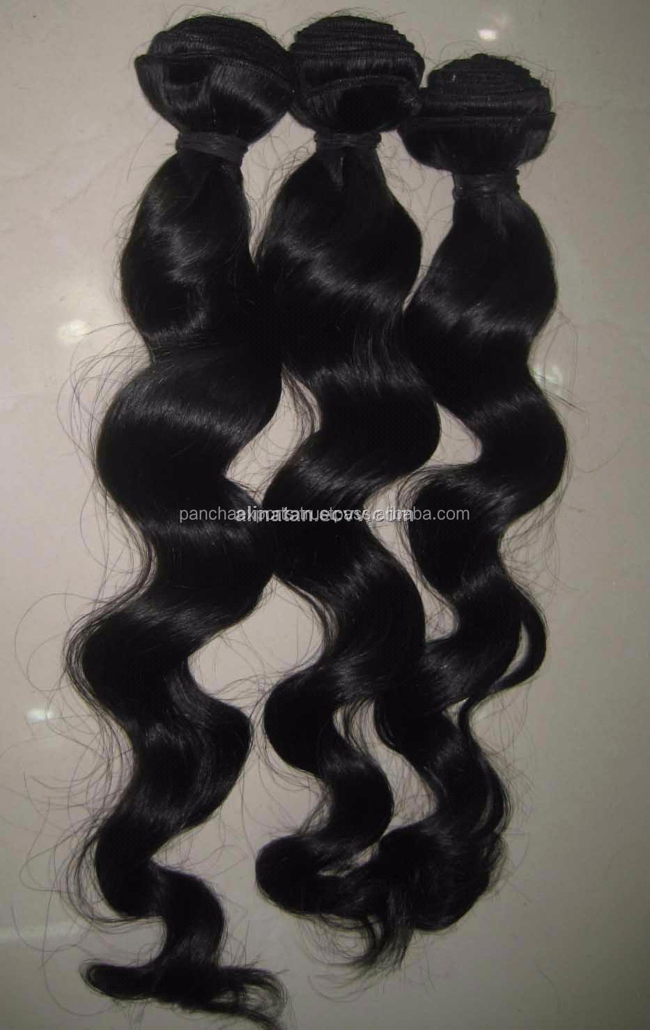 China_virgin_hair_weft_hair_weaving_human_hair_hair_weave_virgin_human_hair_hair_extensions2012717639210.jpg