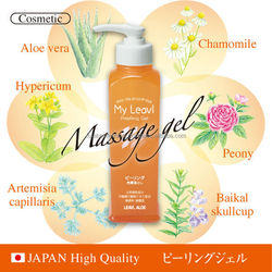 """ My Leavl Peeling gel 200g "" You can drop a horny while massaging, you can care for skin easily"