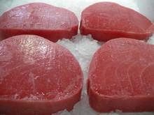 Frozen Yellow Fin Tuna Steak
