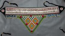 (KB-10005) vintage Kuchi Belt / Kuchi Belt /kuchi vintage belt