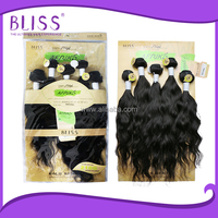 ponytail natural hair extensions,24 inch virgin remy brazilian hair weft,hair weave hight quality brazilian hair weave