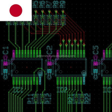 High quality and Japanese double side pwb pcb design with multiple functions
