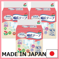 Highly-absorbent Japanese adult diaper with wide tape and pull up adult diaper Nepia