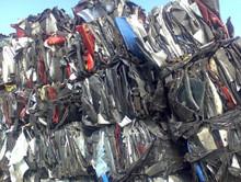 TPO Plastic Car Bumper Scrap