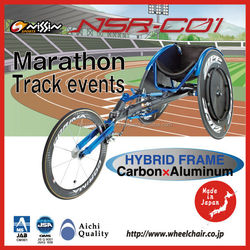 Easy to use and High quality wheelchair for racing with multiple functions
