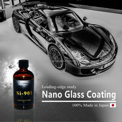 Durable KISHO nano glass coating for car body , OEM available