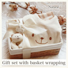 Organic cotton japanese baby products gift set with basket wrapping made in Japan
