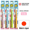 Japan Hot-selling and Durable kids toothbrush 360 degree toothbrush at reasonable prices