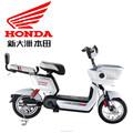 Honda bicicleta eléctrica de un 7