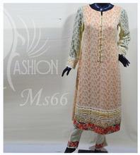 Cream khaddar Net Elegent trendy exclusive salwaar kameez three piece