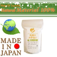 Natural and Easy to use soap and detergent Help of Laundry for industrial use