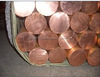 Aluminum Bronze Rods, Nickel Silver Wire, Aluminum Bronze, Copper Alloy and Brass Rod