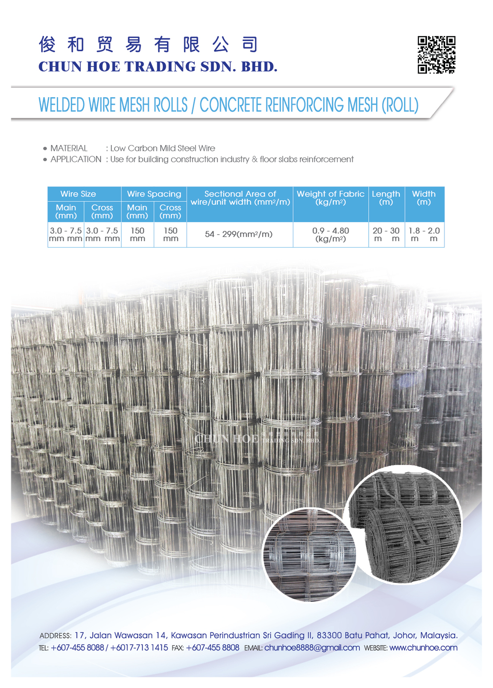 Welded wire mesh sizes english units wire center welded wire mesh rolls concrete reinforcing mesh roll buy rh alibaba com wire mesh size chart welded wire weight keyboard keysfo Gallery