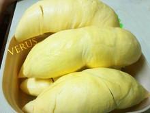 Frozen Durian Pulp