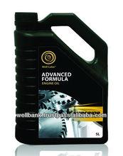 Well Lube SAE 10W40 SL/CF Gasoline Engine Oil
