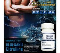 Blue soft pills enhance body function erect enhancement supplement BLUE NANO CITRULLINE