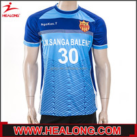 Healong Put Your Name Cheapest Customize Rugby Gear