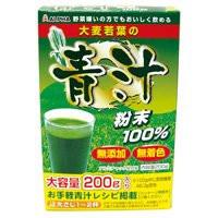 YUWA Barley Green Grass Drink Powder 100% 200g