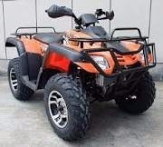 discount is available on Monster 300cc ATV Four Wheeler 4 x 4 Four Wheel Drive
