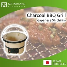 Outdoor Charcoal BBQ Grill HIBACHI SHICHIRIN Ceramic Material Camping Goods