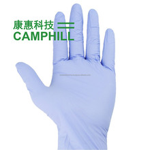 CAMSTERILE Medical Purple Examination Nitrile Gloves 235mm, 3.5grams