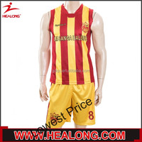 Healong No Name Stylish Tonton Sportswear