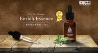 High quality anti-aging products ROZEBE Placenta Enrich Essence , OEM available