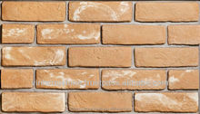 Stone Vietnam cladding stone exterior and interior stone brick wall tile 190x60x10 mm