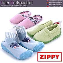 Wholesale home shoes for kids. ZIPPY Shop online!