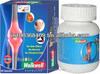 /product-tp/walkwell-capsules-168039586.html