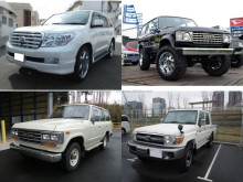 Durable and Reliable used toyota land cruiser diesel for irrefrangible accept orders from one car
