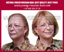 human hair wigs with skin top for natural looking kosher Jewish wigs silk based made from real virgin brown hair only