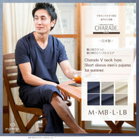 Functional and Comfortable sexy bedroom night wear with short sleeves made in Japan